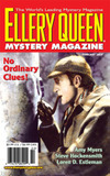 Eqmm0207cover